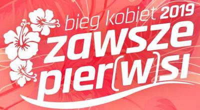 kobiet_zawsze_pierwsi_2019_logo
